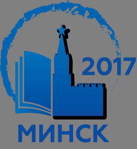Справка о преподавании казахского языка